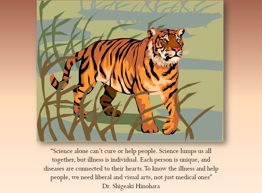 Tiger quote #2
