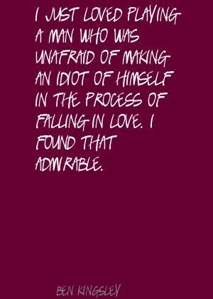 Unafraid quote #2