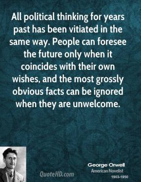 Unwelcome quote #1