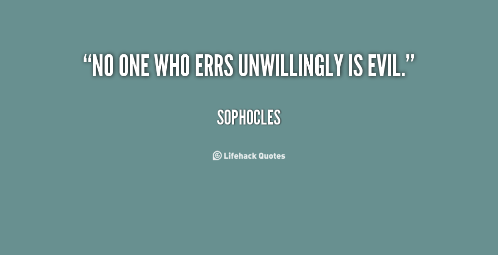Unwillingly quote #2
