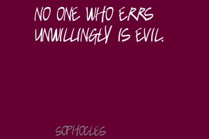 Unwillingly quote #1