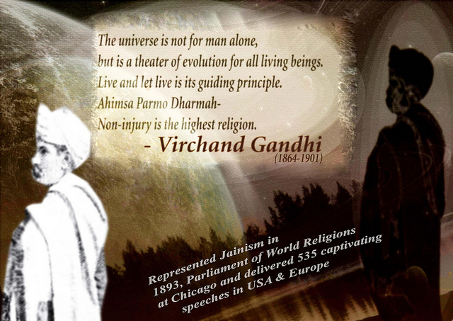 Virchand Gandhi's quote #2