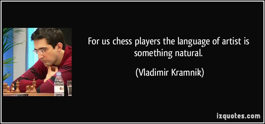 Vladimir Kramnik's quote #7