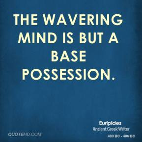 Wavering quote #1