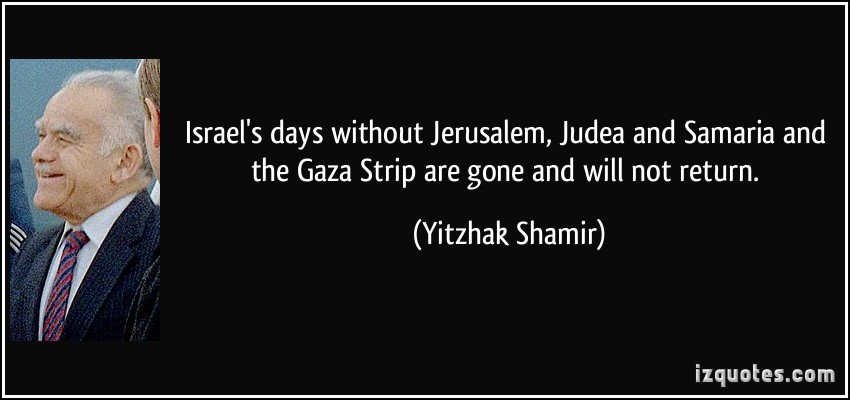Yitzhak Shamir's quote #5
