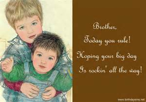 Famous Quotes About Younger Brother Sualci Quotes 2019