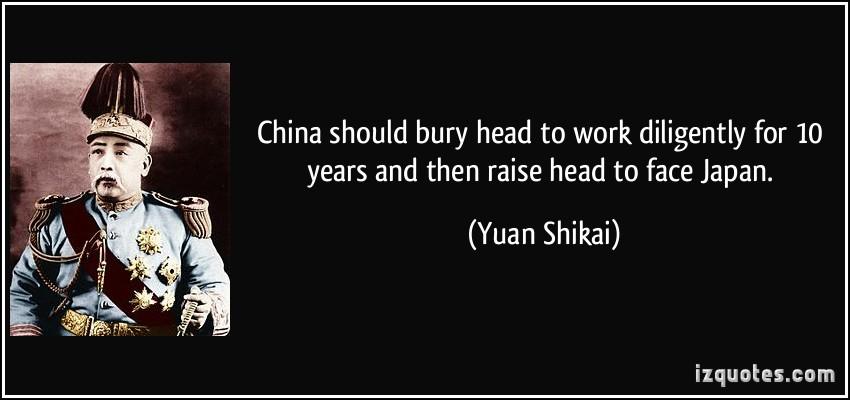 Yuan Shikai's quote #1