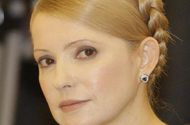 Yulia Tymoshenko's quote #1