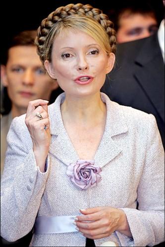Yulia Tymoshenko's quote #3
