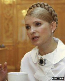 Yulia Tymoshenko's quote #4
