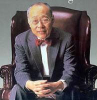 An Wang profile photo