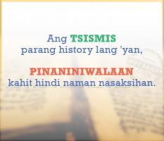 Ang quote #2