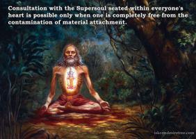 Attachment quote #2