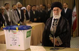 Ayatollah Khamenei's quote #2