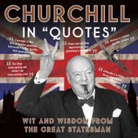 British Press quote #2