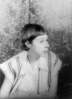 Carson McCullers profile photo