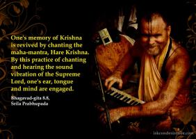 Chanting quote #1
