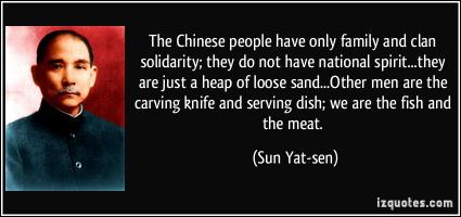 Chinese People quote #2