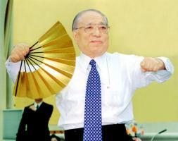 Daisaku Ikeda profile photo