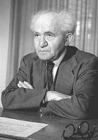 David Ben-Gurion profile photo