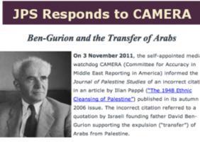 David Ben-Gurion's quote #6
