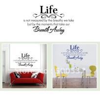 Decorative quote #2
