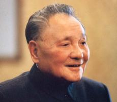 Deng Xiaoping profile photo