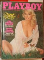 Dorothy Stratten's quote #4