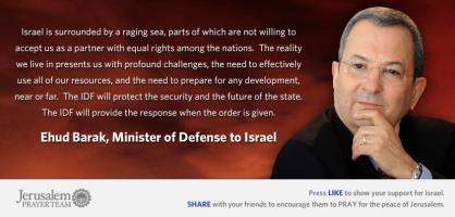 Ehud Barak's quote #5