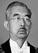 Emperor Hirohito profile photo
