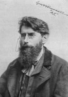 George William Russell profile photo