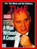 Gorbachev quote #1