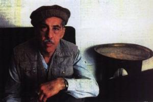 Idries Shah profile photo
