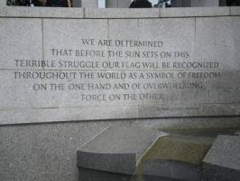 Inscription quote #2