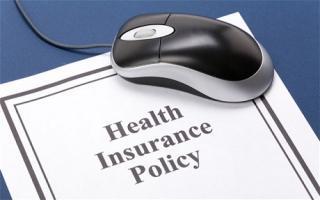 Insurance Company quote #2
