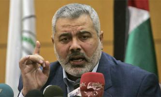 Ismail Haniyeh profile photo