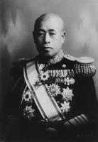 Isoroku Yamamoto profile photo