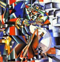 Kazimir Malevich profile photo