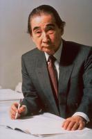 Kenzo Tange profile photo