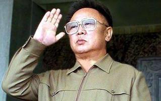 Kim Jong Il profile photo