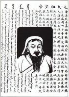 Kublai Khan's quote #1