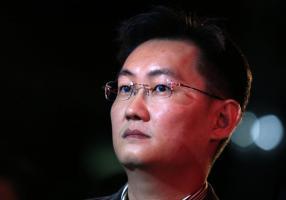 Ma Huateng's quote #1