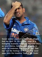 Mahendra Singh Dhoni's quote