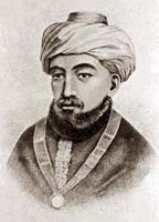 Maimonides profile photo