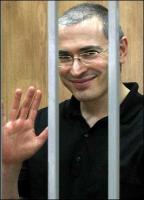 Mikhail Khodorkovsky profile photo