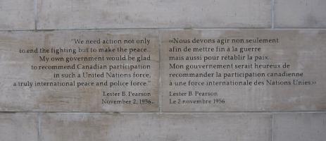 Monument quote #1