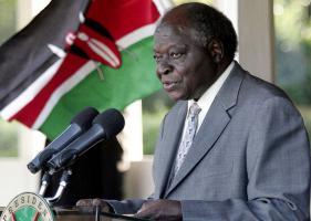 Mwai Kibaki profile photo