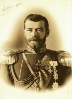 Nicholas II profile photo