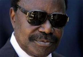 Omar Bongo profile photo