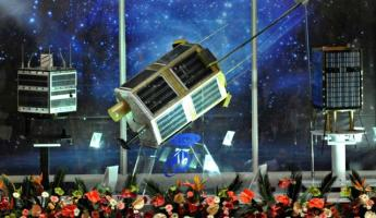 Satellites quote #2
